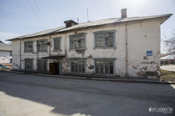 Дом на улице Декабристов, определённый под снос