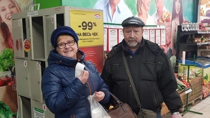 Купил продукты на 1600 рублей, а заплатил 16: в магазинах ТС «Петровский» дарят скидку 99%