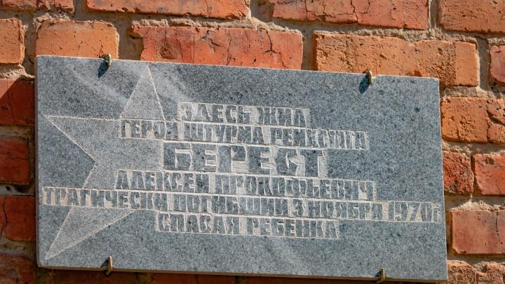 Ученица Фрейда и автор «Родины-матери»: где в Ростове жили люди, известные далеко за его пределами