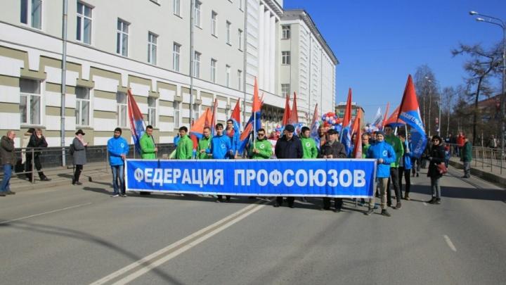 Обошлось без штрафов: суд признал законной прошлогоднюю первомайскую демонстрацию в Архангельске