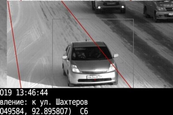 Камера зафиксировала нарушение на Шахтёров