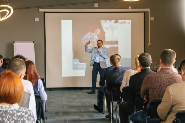 В конференции приняли участие более 50 компаний
