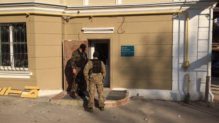 В Перми в штабе Навального начался обыск