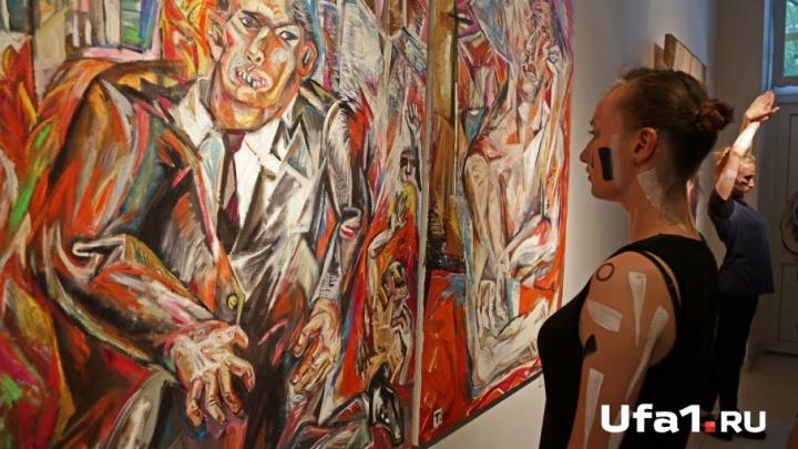 Власти Башкирии учредили новую премию для художников и искусствоведов