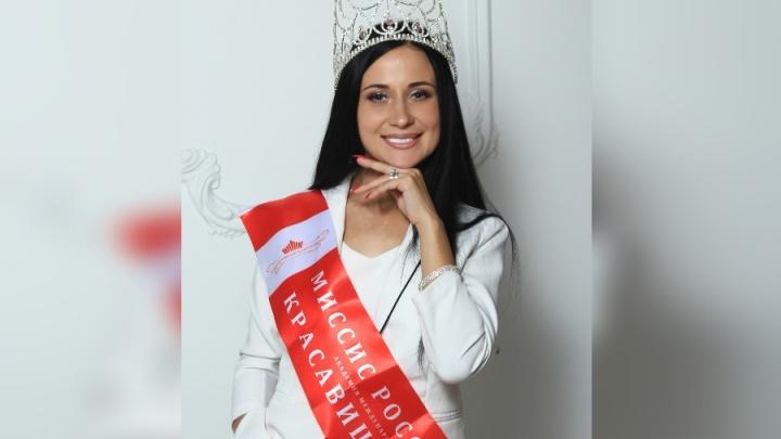 Яркую брюнетку выбрали представлять Красноярск на конкурсе самых красивых замужних женщин России