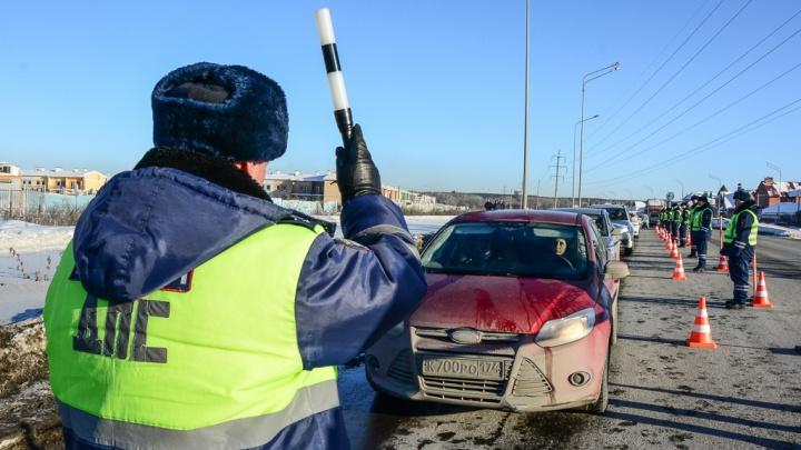 «Замучили и запутали»: МВД запретило менять текст Правил дорожного движения