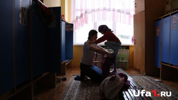 В детском саду Уфы замерзают четырехлетние малыши