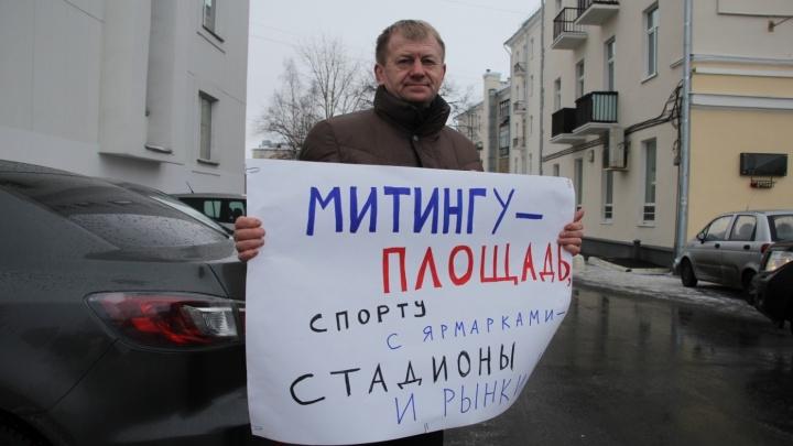 В Архангельске задержали организатора антимусорного митинга 7 апреля