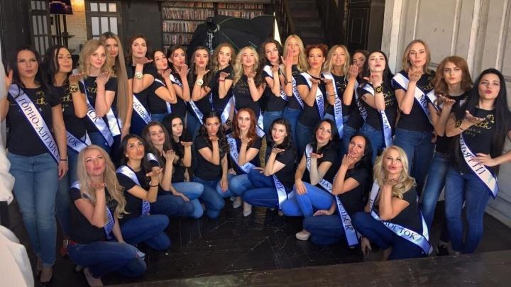 «Самые длинноногие и красивые»: пермячки приняли участие в конкурсе «Мисс и Миссис Земля»