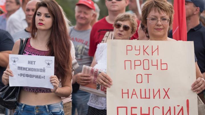 Очередной митинг против пенсионной реформы пройдет в Волгограде 11 августа