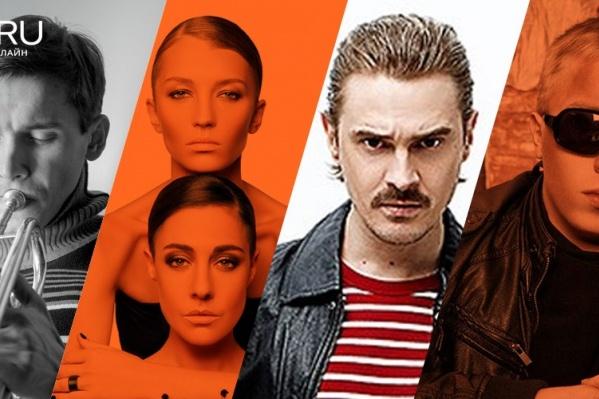 Рассказываем, кто приедет в Екатеринбург с концертами в июне