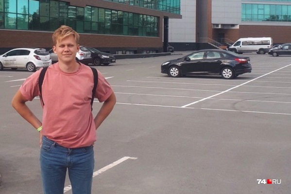 Во время учёбы в ЮУрГУ Сергей Циулин выиграл конкурс на год обучения в Барселоне