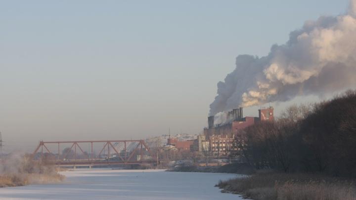 Продавец воздуха: жительница Южного Урала пошла под суд из-за поддельных разрешений на выбросы