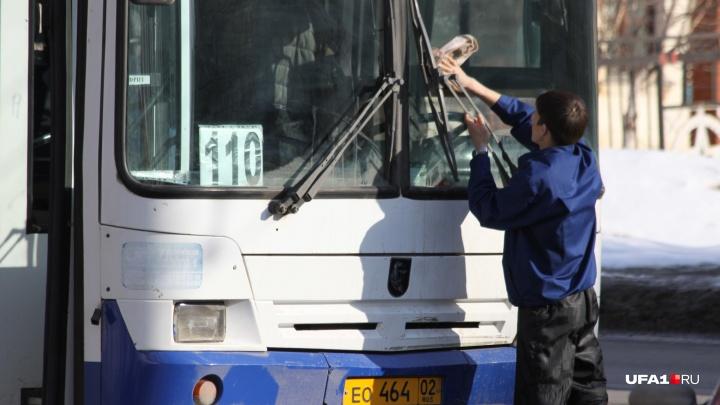 Автобусы «Башавтотранса» проверяют на надежность после смертельного ДТП в Забайкалье