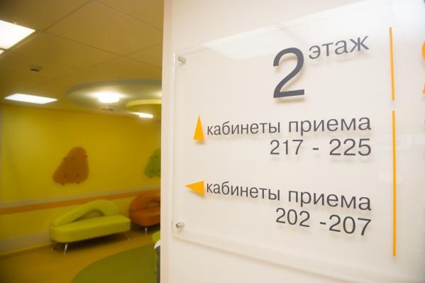 В «УГМК-Здоровье» обращаются тысячи пациентов