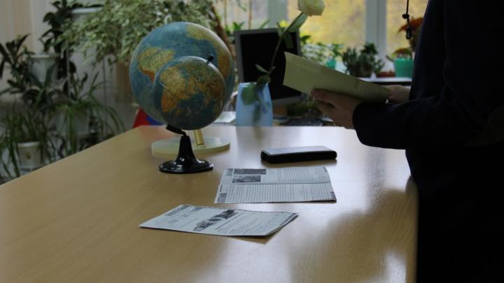 В тюменской школе началась служебная проверка. Мама ребенка подозревает учительницу в сектантстве