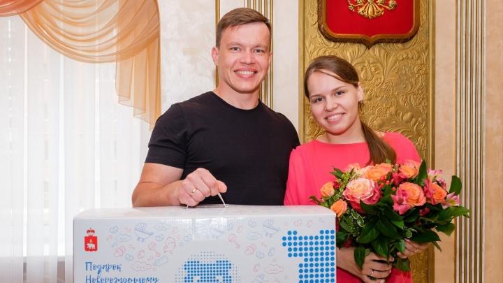 Впервые в Прикамье родителям вручили подарки для новорожденных