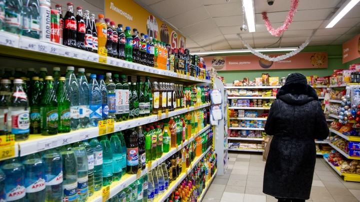 При пожаре не спасетесь: в Ярославле нашли опасный супермаркет