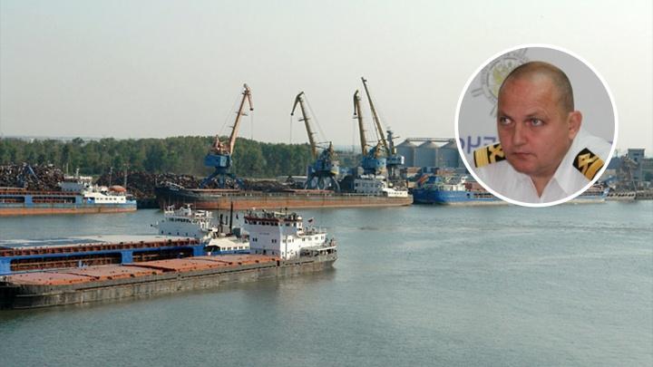 Назначен капитан ростовского морского порта