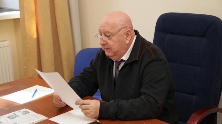 В Курганской области в пенсионном фонде новый руководитель