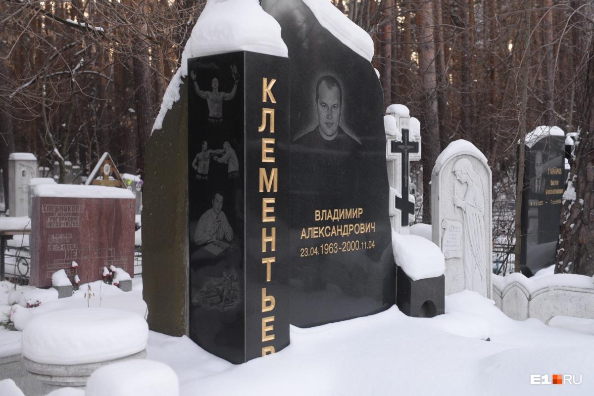 Владимир Клементьев был мастером спорта по карате, призером и участником европейских турниров. Его расстреляли в 2000 году — одним из последних в этой группировке