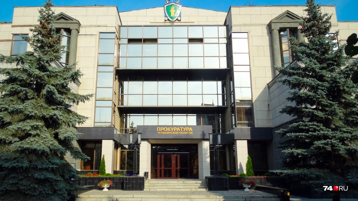 Руководителей отдела полиции на Южном Урале отдали по суд за аферу с премиями сотрудников на 2,8 млн