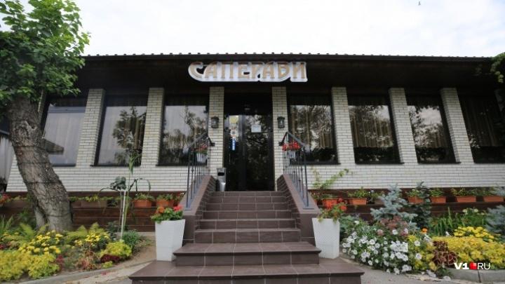 В центре Волгограда вновь снесут часть кафе Saperavi
