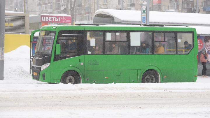 Из-за забастовки автобусы, которые перевозят пассажиров с Уралмаша на ЖБИ, не вышли на маршрут