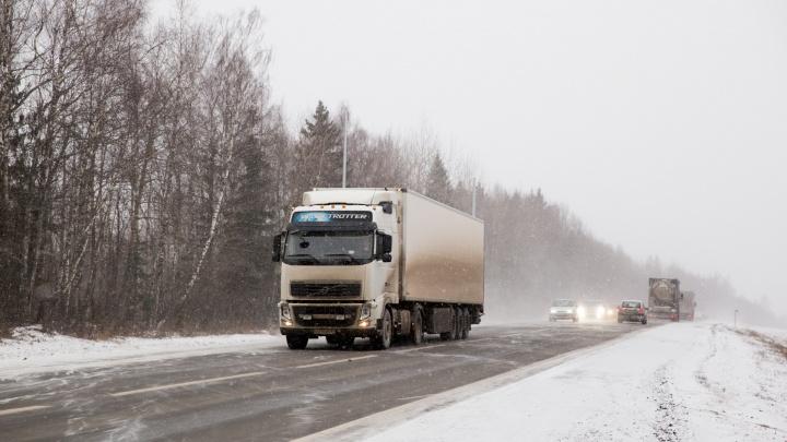 Движение может быть затруднено: под Ярославлем частично перекроют трассу М-8