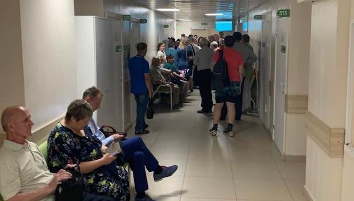 В пермской поликлинике к урологу пришли 50 пациентов в одно время