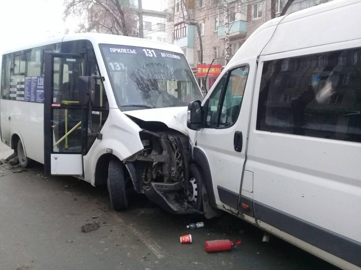 Авария произошла днем