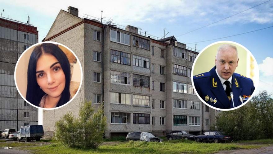 Глава СКР Бастрыкин после программы Малахова потребовал разобраться в гибели тоболячки