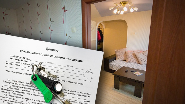 Обман в квадрате: раскрываем 5 схем мошенников, которые пытаются сдать вам квартиру