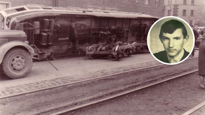 «Если бы брат остался внутри, был бы жив»: подробности аварии с трамваем на Челюскинцев в 1969 году