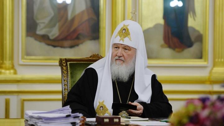 Летом в Екатеринбург приедет патриарх Кирилл
