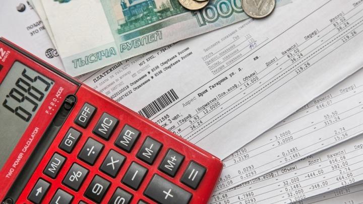 Уфимцам простят пени за ЖКУ, если они в сентябре погасят все долги