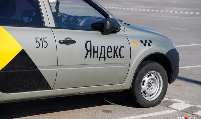 Мэрия Волжского потратит 100 тысяч на такси