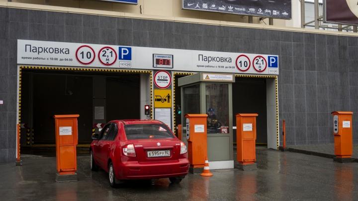 С баллоном нельзя: на парковку ТРЦ «Галерея Новосибирск» перестали пускать машины на газе