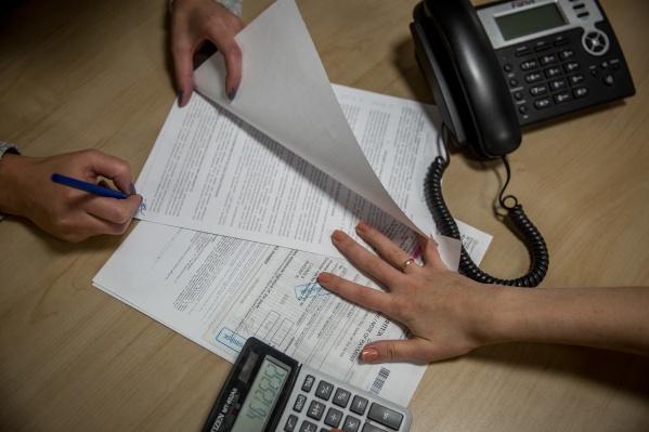 Жители регионов СФО в целом пожаловались на кредитные организации больше 5000 разза пять месяцев 2018 года