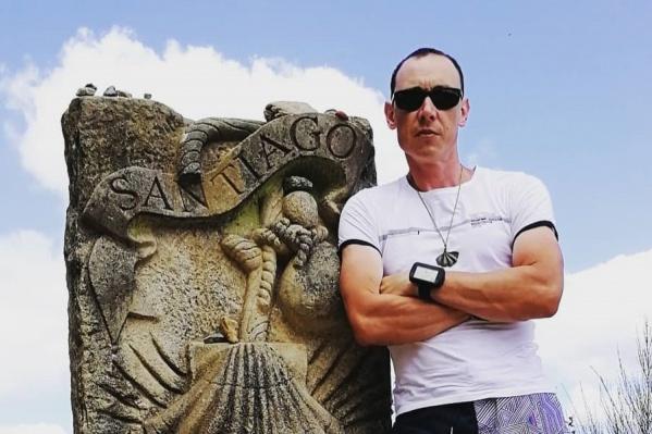 Кирилл Модестов прошёл свой маршрут за семь дней