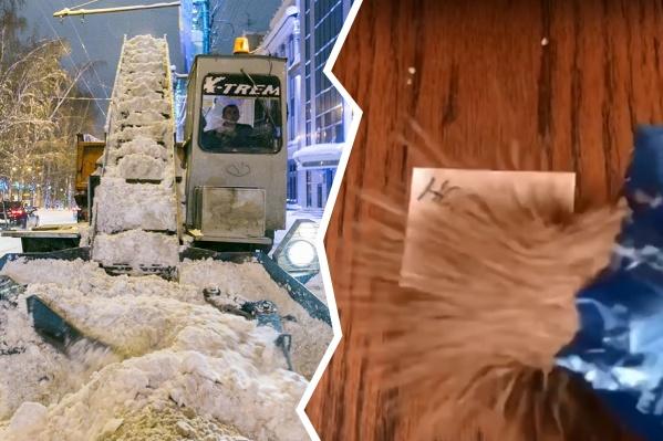Автор видео показал снегопады в городах с помощью пакета гречки