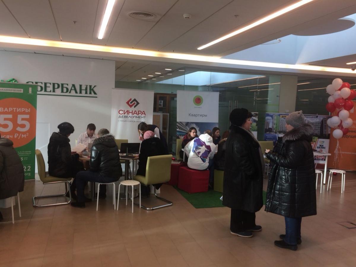 Уральцам предложат квартиры в новостройках по выгодной ипотечной ставке от 6% годовых