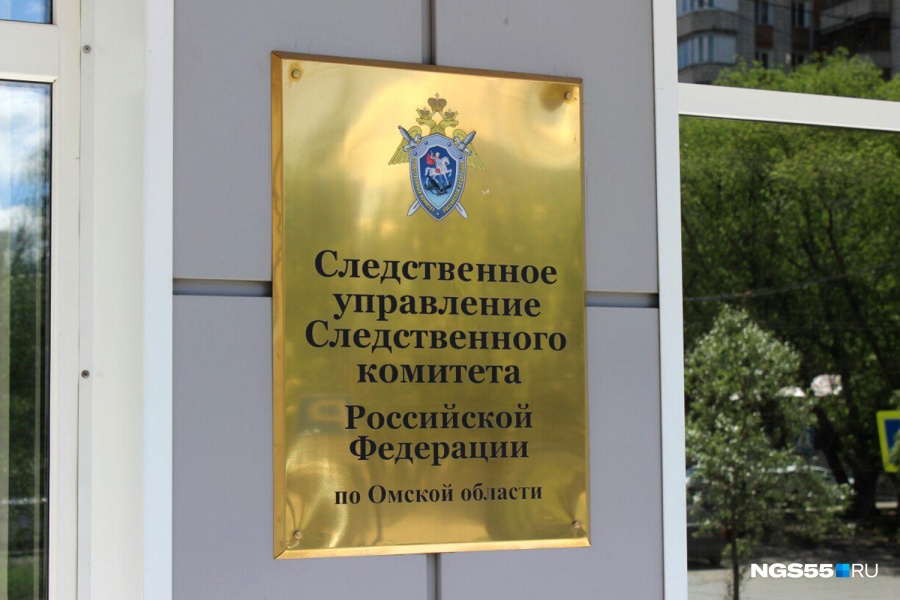 Омский Следком узнает обстоятельства, при которых вБСМП избили хирурга