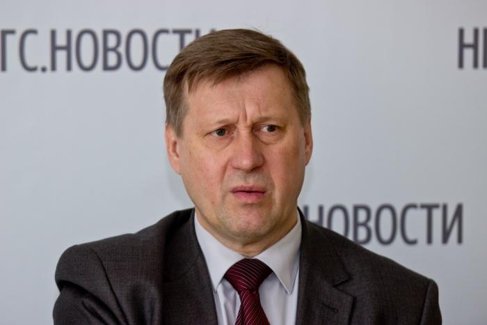 Анатолий Локоть подписал постановление о публичных слушаниях проекта бюджета — предполагается, что расходы города будут больше его доходов