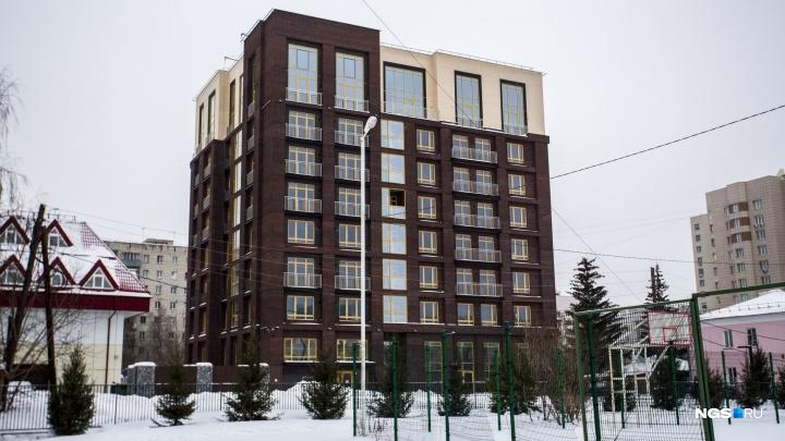 Возле «Глобуса» построили элитный дом на 35 квартир: застройщик скрывает цены