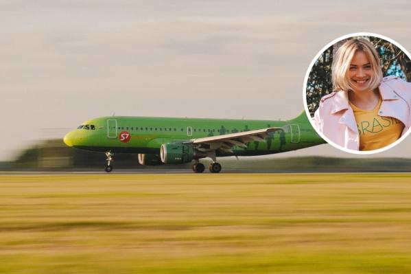 Надежда Корнеева считает, что всем давно пора понять: дети имеют такое же право на нахождение в самолёте, как и взрослые