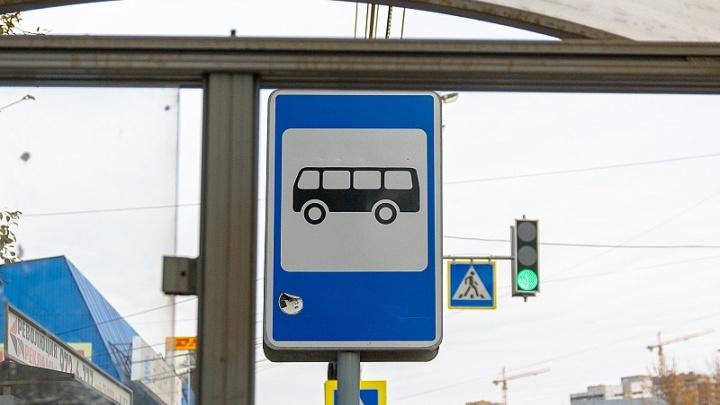 В Самаре на маршруте автобуса №75 добавили новую остановку