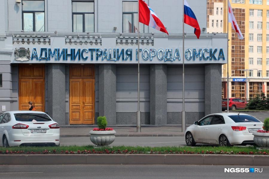 Новейшую дату выборов главы города Омска так иненазначили