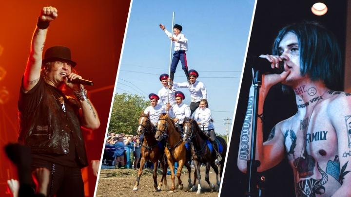 10 поводов выйти из дома в выходные: концерт Артура Беркута, барбекю-вечеринка и казачьи «Шермиции»
