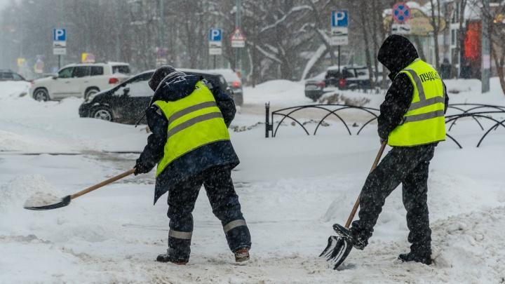 МЧС предупреждает о сильных снегопадах и гололедице в Прикамье